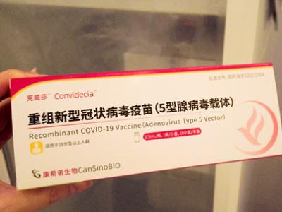 """一针搞定!深圳这个大型接种点迎""""康希诺""""疫苗"""
