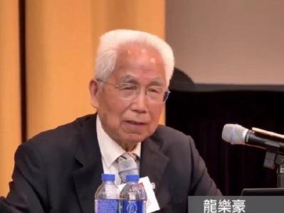 龙乐豪院士:嫦娥六号计划2024年从月背南极取样返回
