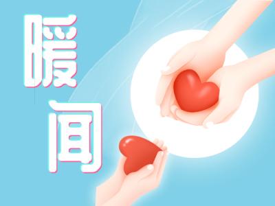 爱心捐赠助力抗疫 龙岗区政协委员在行动
