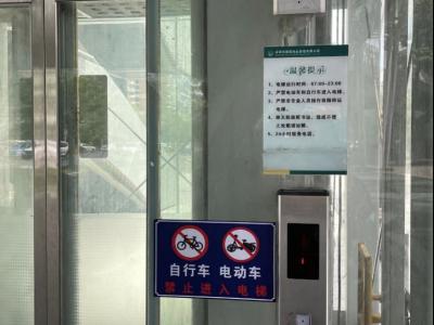 电单车可以随意出入电梯间?市民呼吁尽快普及加装智能摄像头