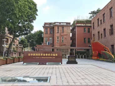 中共三大会址纪念馆暂实行团体预约参观,需提前3天预约