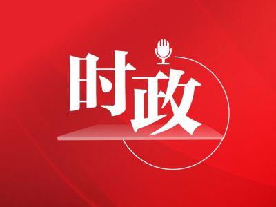 中共广东省委 广东省人民政府八一慰问信