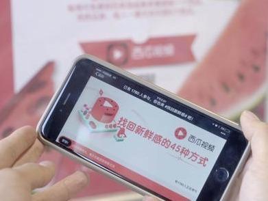西瓜视频宣布全面支持HDR视频功能,向用户免费开放