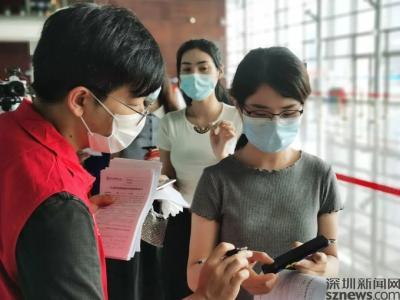 """青年抗疫行动 """"我们来自香港,愿并肩抗疫捍卫这座城"""""""