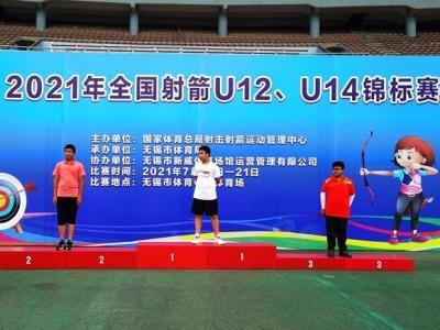 好样的!龙岗射箭选手许卓耀斩获U14组全国冠军