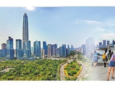 北京专家学者畅谈浦东引领区和深圳先行示范区建设
