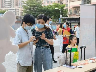 笋岗社区公益集市——春笋家园便民活动举办