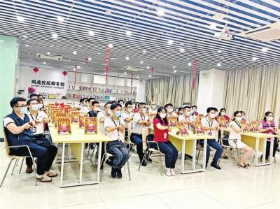 (宝安)鹏鼎控股(深圳)股份有限公司党群服务中心:  六助六爱汇众力 智慧党建领新风