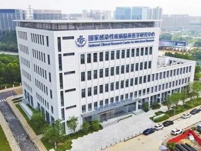 """全国唯一结核病国家临床医学研究中心""""深圳造"""""""