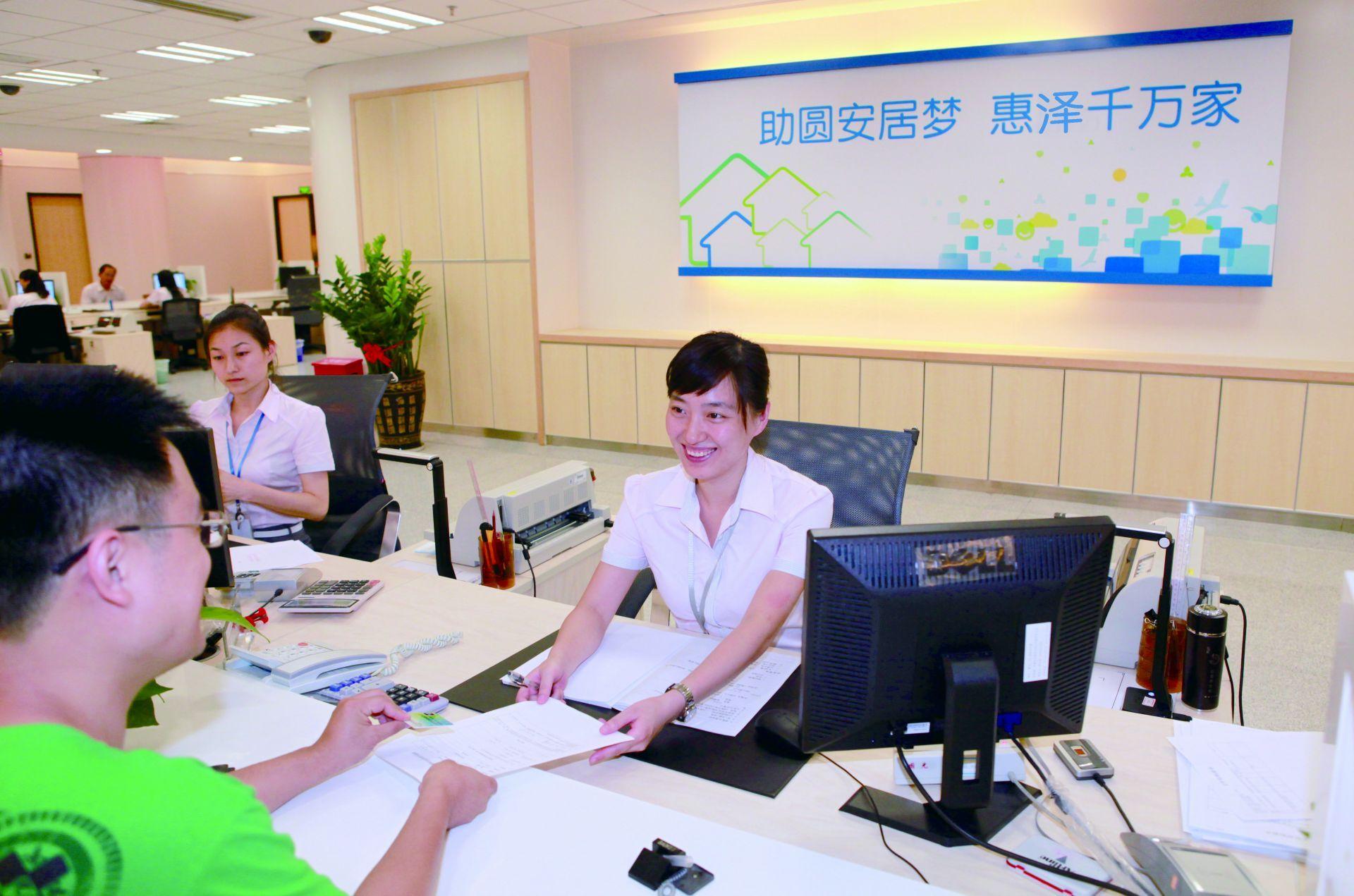 深圳市公积金中心全面提升服务质量 超95%公积金个人业务