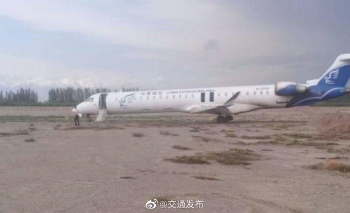 华夏航空回应航班滑出跑道:飞机外观未发现损伤,原因正