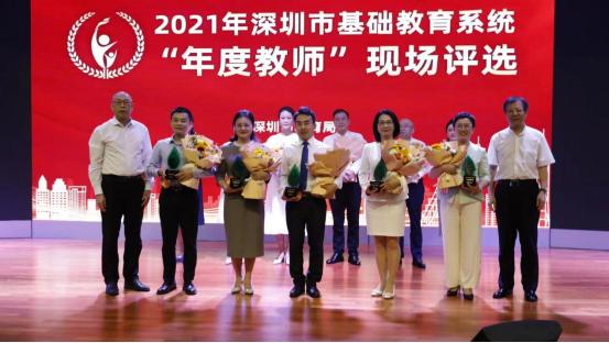 """2021年深圳""""年度教师""""揭晓!这5名教师获此殊荣"""