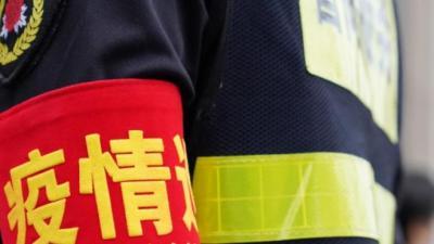 哈尔滨市9月22日新增确诊病例8例