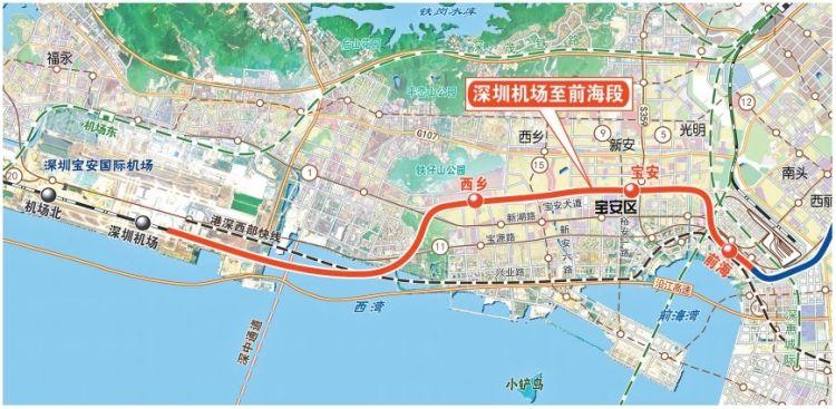 国内最长城际铁路海底隧道来了!穗莞深城际穿海段隧道掘