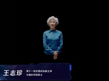 """上好开学第一课,QQ音乐上线""""给孩子们的大师讲堂"""""""