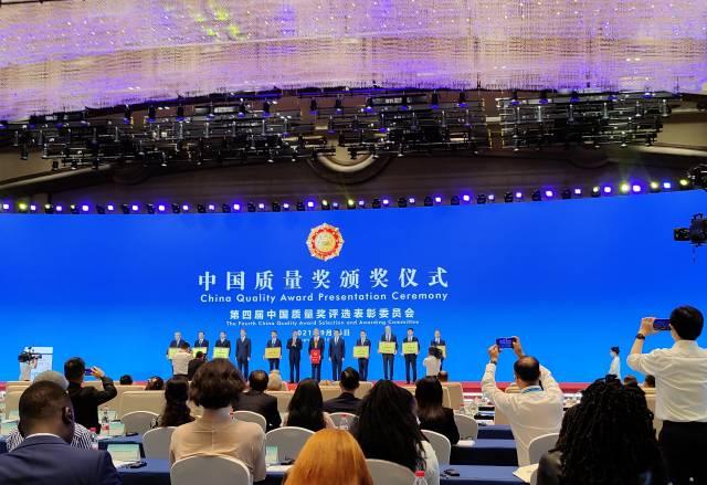 中国质量奖揭晓!广东美的等4家企业上榜,董明珠获个人提