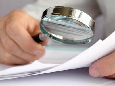 证监会:重点对证监会系统离职人员不当入股行为进行严格审查