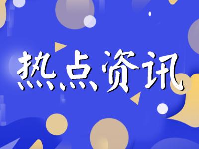 第三届深圳国际智慧停车博览会举行 展示共享停车 推介无感停车