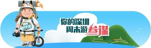 """周末好去处   不用等雨天!在深圳,路边也有缤纷""""彩虹"""""""