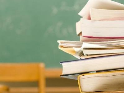 知识产权强国建设纲要:鼓励高校建立专业化知识产权转化机构