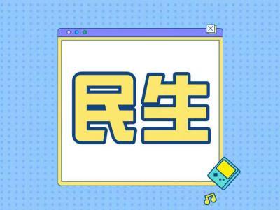 """广东省""""2021集邮周"""" 在龙岭初中启动"""