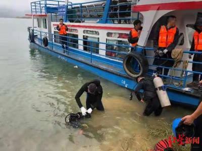 六盘水客船侧翻事故一潜水搜救队员牺牲 现场人士:暂停下水,目前用声纳定位