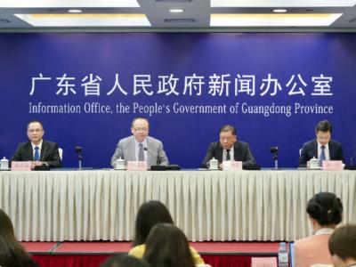 首届跨国公司投资广东年会9月27日举办,将发布《世界500强对粤投资研究报告》