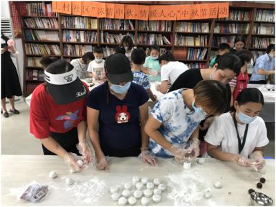 上村社区开展月饼DIY制作活动