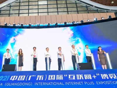 """广东""""互联网+博览会""""及广东工博会在佛山开幕"""