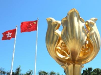 国务院港澳办:支持外交部发布《美国干预香港事务、支持反中乱港势力事实清单》