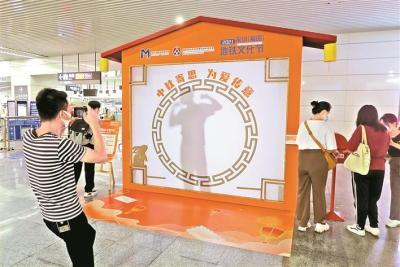 2021深圳地铁文化节第三季度活动拉开帷幕