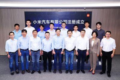 100亿完成注册小米汽车有限公司,雷军携核心团队成员亮相