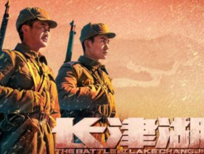"""13部电影定档国庆,中秋档只是""""开胃菜"""""""