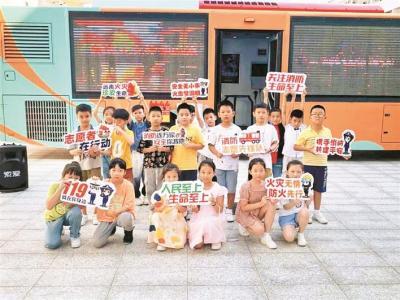 为25所学校万余师生普及消防知识 福田消防宣传大巴开进潮州校园