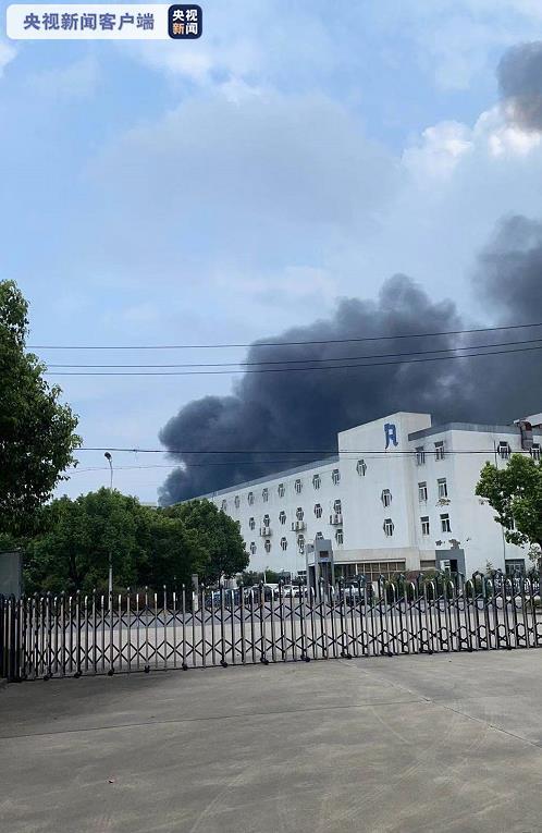 浙江嘉善海绵厂火灾6名失联人员已确认死亡
