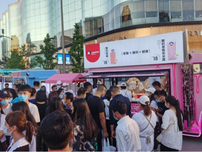 K22.酸奶草莓来了,北京饮品界黑马空降深圳