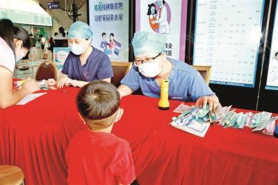 松岗人民医院免费为您检查牙齿