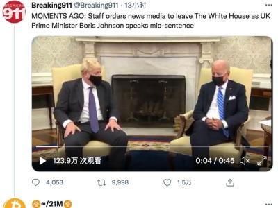 核查   拜登会见英国首相时失禁?假!