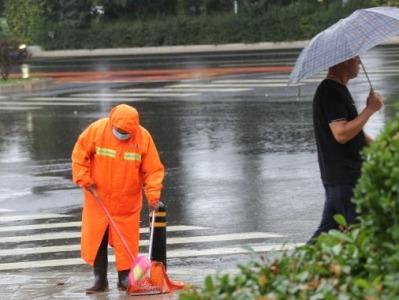 河南多地出现大到暴雨,已启动防汛Ⅳ级应急响应