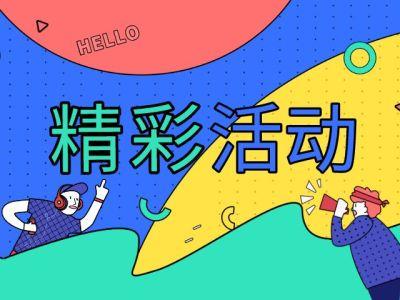 """马田街道组织""""粤菜师傅""""学做中式面点"""