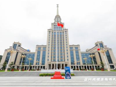 建设高水平大学 打造中俄合作办学典范  