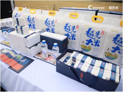 """翠林农牧发布""""越光宝盒""""高端大米系列新品"""
