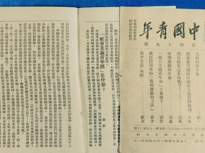【党史百年·天天读】10月17日