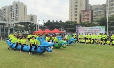 下村社区开展志愿者趣味运动会活动