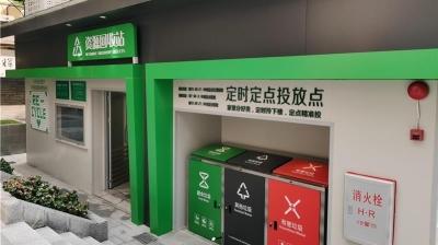 广州重点行业生活垃圾源头减量约33万吨