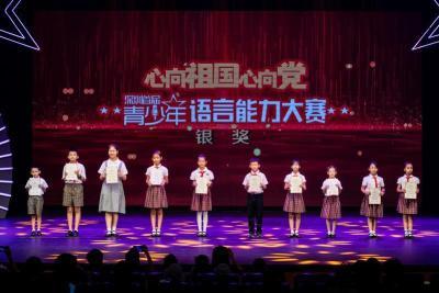 深圳市首届青少年节目主持人大赛落幕