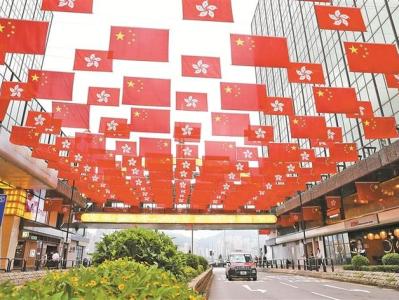 香港特区政府强烈反对并谴责外国政客干预