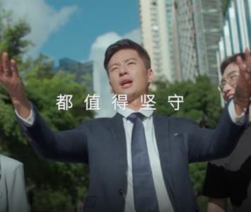 """一起玩闹,一起创业,这几个小伙伴的梦想故事由中国银行讲给你听......""""中银科创贷"""",服务每一个科创梦想!"""