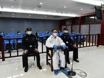 受贿超7800万,安徽省联社原理事长陈鹏一审获刑13年半