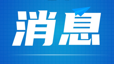 部分审批权限下放,广州市修订行政事业单位国有资产使用管理办法